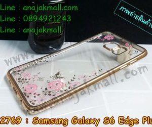M2769-01 เคสยาง Samsung Galaxy S6 Edge Plus ลายดอกไม้ ขอบทอง