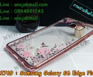 M2769-02 เคสยาง Samsung Galaxy S6 Edge Plus ลายดอกไม้ ขอบชมพู