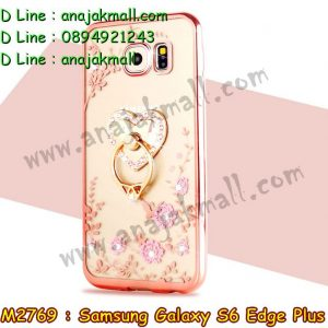 M2769-03 เคสยาง Samsung Galaxy S6 Edge Plus ลายดอกไม้ ขอบทอง พร้อมแหวนติดเคส