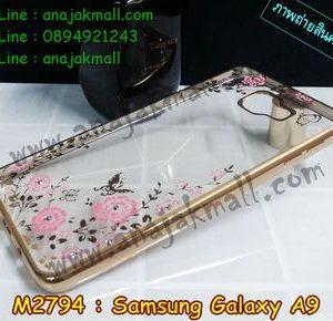 M2794-01 เคสยาง Samsung Galaxy A9 ลายดอกไม้ ขอบทอง