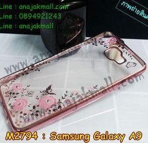 M2794-02 เคสยาง Samsung Galaxy A9 ลายดอกไม้ ขอบชมพู