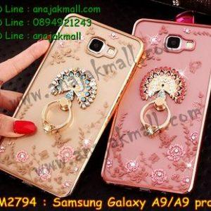 M2794-03 เคสยาง Samsung Galaxy A9 ลายดอกไม้ ขอบทอง พร้อมแหวนติดเคส