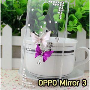M1370-06 เคสประดับ OPPO Mirror 3 ลาย Butterfly I