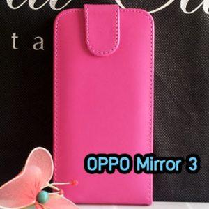 M1444-04 เคสเปิดขึ้น-ลง OPPO Mirror 3 สีชมพู