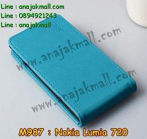 M987-01 เคสฝาพับ Nokia Lumia 720 สีฟ้า