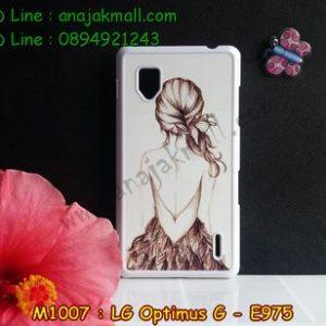 M1007-05 เคสแข็ง LG Optimus G – E975 ลาย Women
