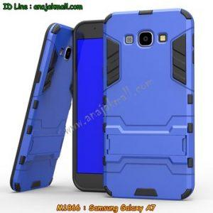 M1866-04 เคสโรบอท Samsung Galaxy A7 สีฟ้า