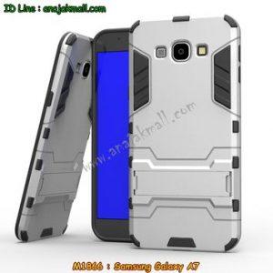 M1866-05 เคสโรบอท Samsung Galaxy A7 สีเงิน
