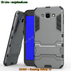 M1866-06 เคสโรบอท Samsung Galaxy A7 สีเทา