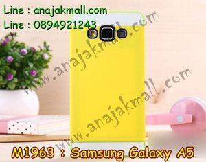 M1963-05 เคสทูโทน Samsung Galaxy A5 (2015) สีเขียว-เหลือง