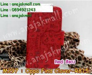 M297-01 เคสฝาพับ OPPO Find Clover R815 สีแดง