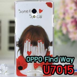 M313-07 เคสแข็ง OPPO Find Way ลาย Special