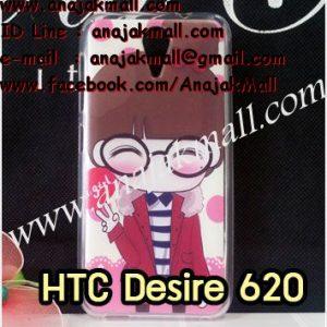 M1335-05 เคสยาง HTC Desire 620 ลาย Hi Girl