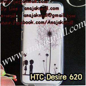 M1335-02 เคสยาง HTC Desire 620 ลาย Baby Love