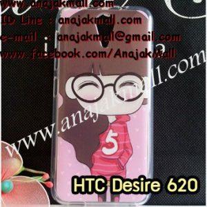 M1335-01 เคสยาง HTC Desire 620 ลายฟินนี่
