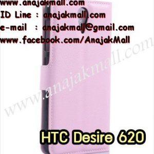 M1270-04 เคสหนังฝาพับ HTC Desire 620 สีชมพู