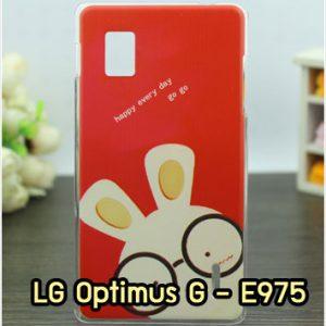 M1007-01 เคสแข็ง LG Optimus G - E975 ลาย Only You