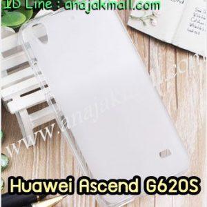 M1329-03 เคสยางซิลิโคน Huawei Ascend G620S สีขาว