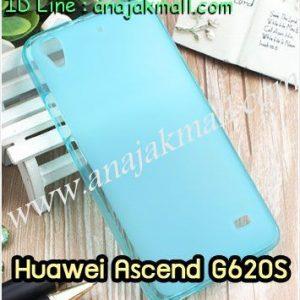 M1329-04 เคสยาง Huawei Ascend G620S สีฟ้า