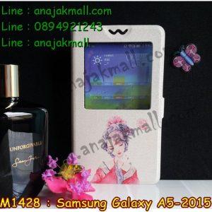 M1428-05 เคสโชว์เบอร์ Samsung Galaxy A5 ลาย Kimju