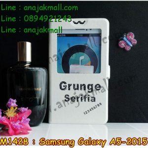 M1428-06 เคสโชว์เบอร์ Samsung Galaxy A5 ลาย Serifia