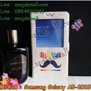 M1428-07 เคสโชว์เบอร์ Samsung Galaxy A5 ลาย HipSter