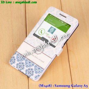 M1428-09 เคสโชว์เบอร์ Samsung Galaxy A5 ลาย Graphic I