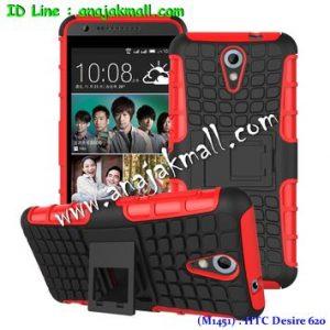 M1451-01 เคสทูโทน HTC Desire 620 สีแดง