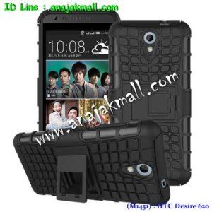 M1451-04 เคสทูโทน HTC Desire 620 สีดำ