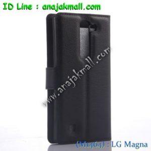 M1464-01 เคสฝาพับ LG Magna สีดำ