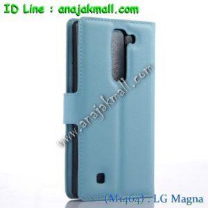M1464-05 เคสฝาพับ LG Magna สีฟ้า