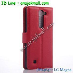 M1464-07 เคสฝาพับ LG Magna สีแดง