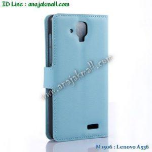 M1506-05 เคสหนังฝาพับ Lenovo A536 สีฟ้า