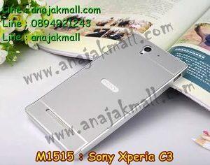 M1515-06 เคสอลูมิเนียม Sony Xperia C3 สีเงิน B