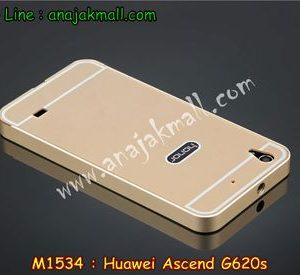 M1534-06 เคสอลูมิเนียม Huawei Ascend G620S สีทอง B