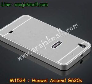M1534-07 เคสอลูมิเนียม Huawei Ascend G620S สีเงิน B
