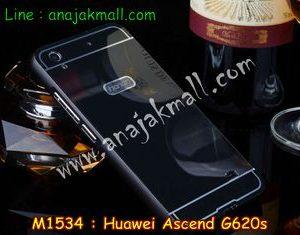 M1534-05 เคสอลูมิเนียม Huawei Ascend G620S สีดำ