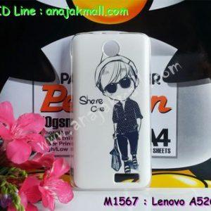 M1567-04 เคสแข็ง Lenovo A526 ลาย Share One