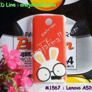 M1567-05 เคสแข็ง Lenovo A526 ลาย Red Rabbit