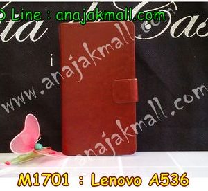 M1701-02 เคสฝาพับ Lenovo A536 สีน้ำตาล