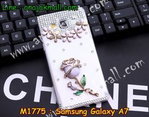 M1775-13 เคสประดับ Samsung Galaxy A7 ลาย Rose III