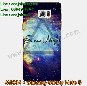 M1834-19 เคสยาง Samsung Galaxy Note 5 ลาย Some Nights