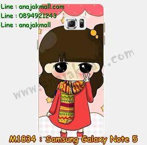 M1834-20 เคสยาง Samsung Galaxy Note 5 ลายฟินฟิน