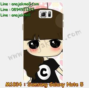 M1834-21 เคสยาง Samsung Galaxy Note 5 ลายซีจัง