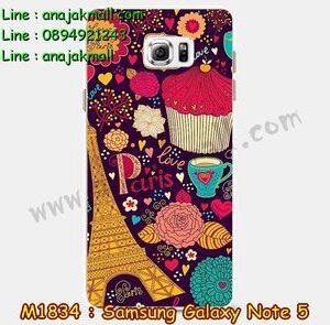 M1834-22 เคสยาง Samsung Galaxy Note 5 ลาย Paris XI