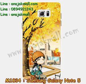 M1834-23 เคสยาง Samsung Galaxy Note 5 ลาย Fastiny