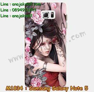 M1834-25 เคสยาง Samsung Galaxy Note 5 ลาย Laminia