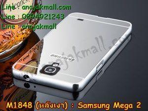 M1848-07 เคสอลูมิเนียม Samsung Mega2 หลังเงากระจก สีเงา