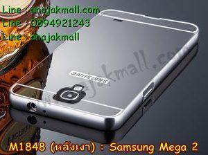 M1848-08 เคสอลูมิเนียม Samsung Mega2 หลังเงากระจก สีดำ
