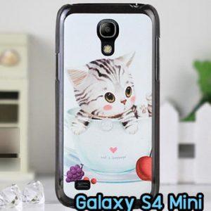 M862-12 เคสแข็ง Samsung Galaxy S4 Mini ลาย Sweet Time